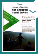 SENS 2019 Program Poster