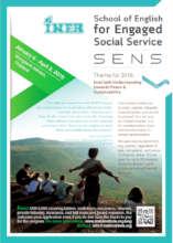 INEB Institute's SENS 2019 Program Poster