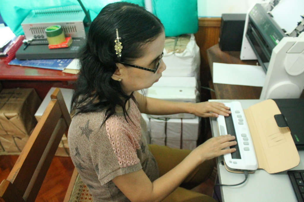 Empower 50 Blind Persons in Myanmar