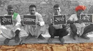 Make Rural India Financial literate !!