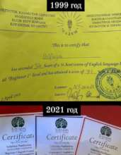 An English certificate from Salem from 1999!