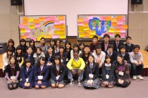 Visited Japanese high school