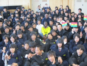 With Japanese high school student