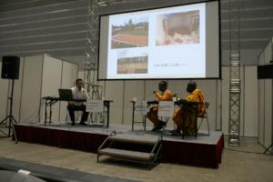 Presentation at TICAD 7 Side Event