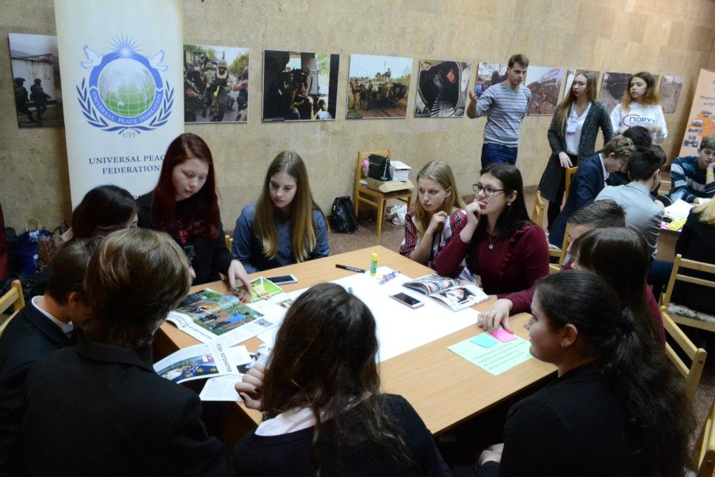 ukrainian it school