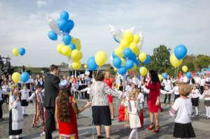 "Flesh mob ""Ukraine in my heart"""