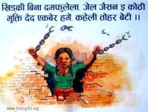 Plight of victim of trafficking