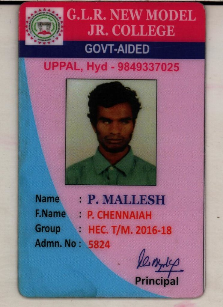 Help Mallesh - a partially blind student