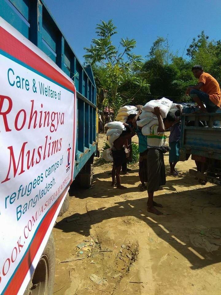 Rohingya Refugees Fund Appeal