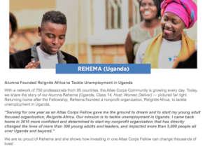Rehema (Uganda)