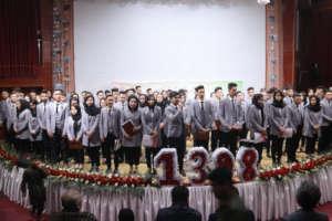 Graduation Ceremony - Marefat School
