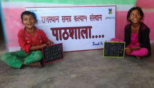 Pathshala ..........Back to School for Slum Childr
