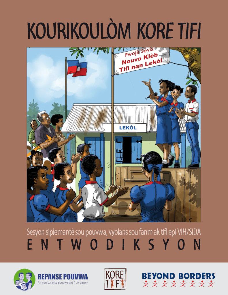 Free, Educate, and Empower Girls in Haiti