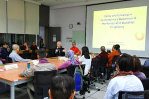 Session on Buddhist Chaplaincy
