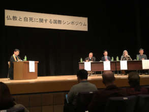 Conference on suicide prevention in Japan
