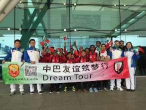 U12s in China