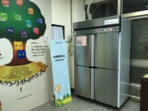 The refrigerator extends the food preservation