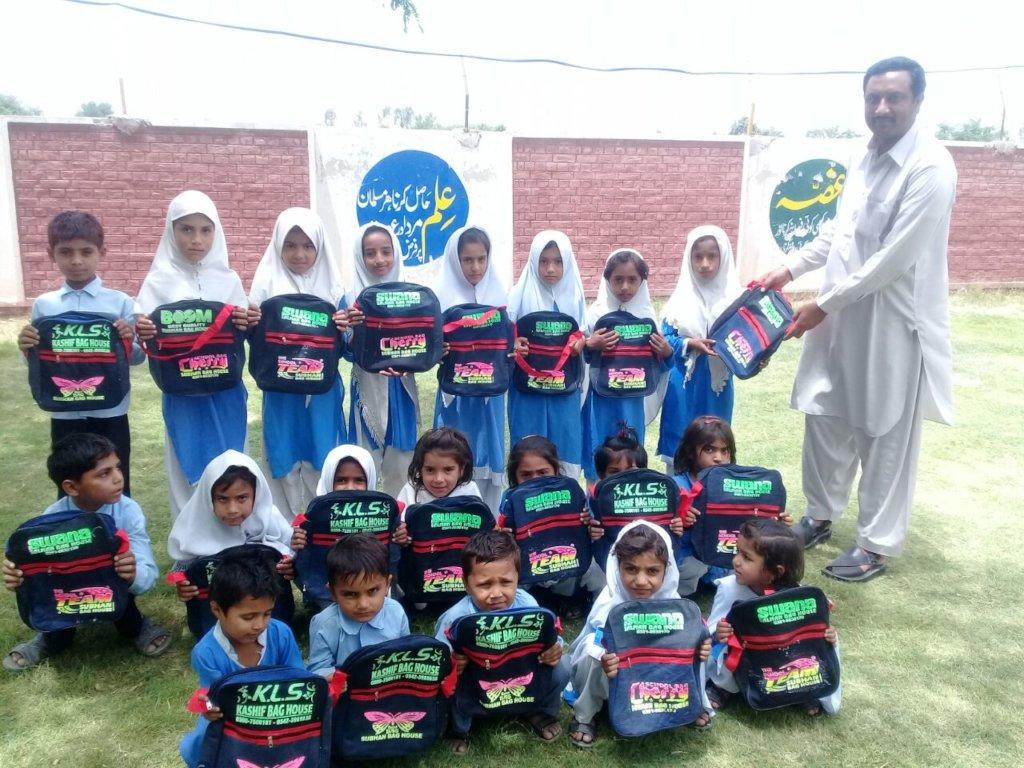Pledge for Orphan Education