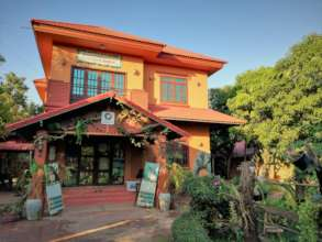 The very first Nature Discovery Centre of Cambodia
