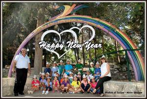 2013-2014 Primary School New Year