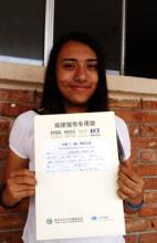 Arantxa with her HSK certificate!