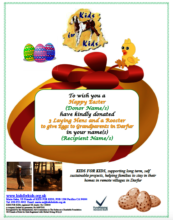 Example Easter Gift Certificate!