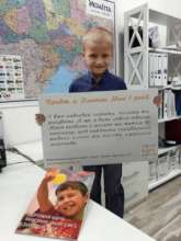 Dima, growth figure of orphan