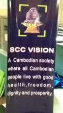 SCC Vision.