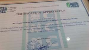 Award for Good Governance/Professional Practice