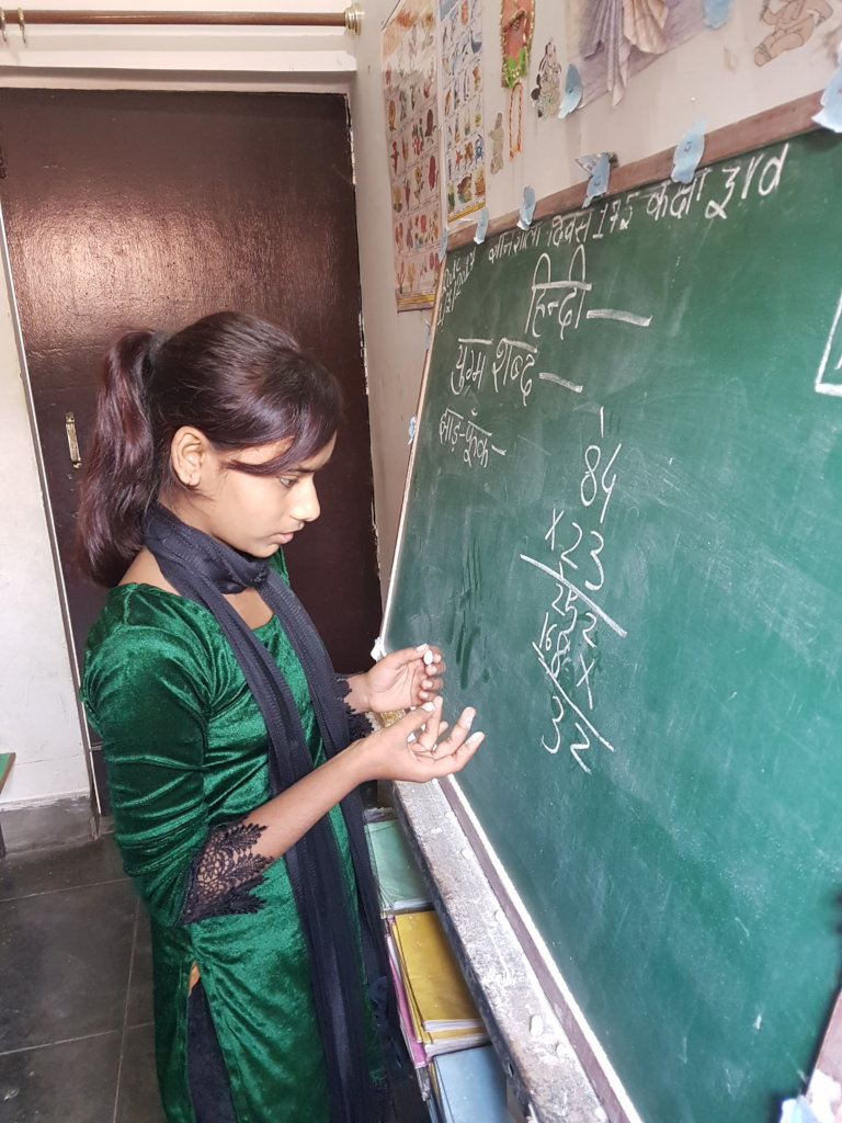 Educate 175 Underprivileged Children in India