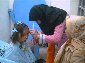 Herat WLC Beautician Shop