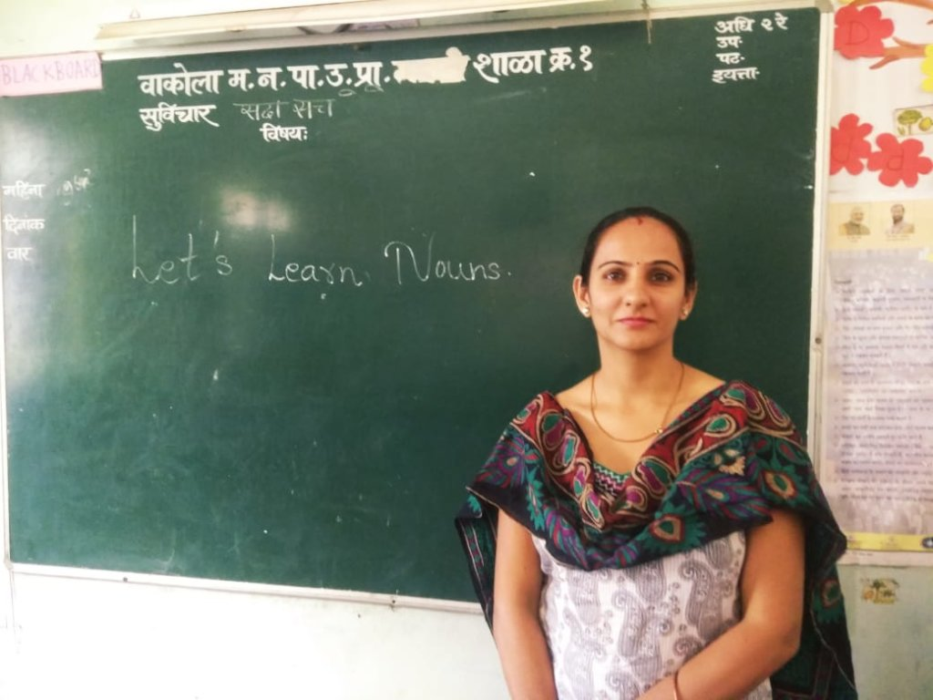 Support 25 teachers in India with impactful tools