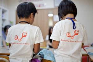 DAA T-shirts