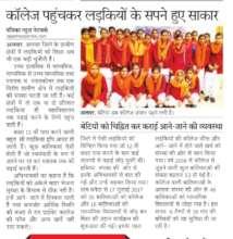 newspaper covers girls dream of reaching college