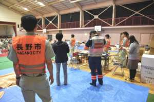 Japan Disaster: Relief & Recovery--Typhoon Hagibis