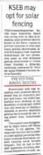 Kerala State Electricity Board & Electrocution