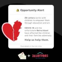 Collaboration to help Lebanon