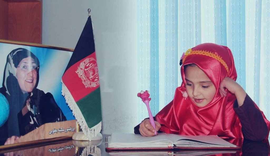 Provide Scholarship to an Afghan Girl