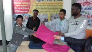 Blanket Distribution