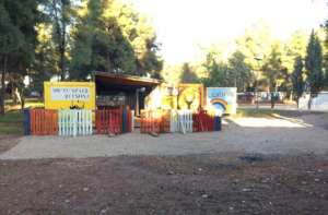 The Youth Engagement Space in Ritsona Camp