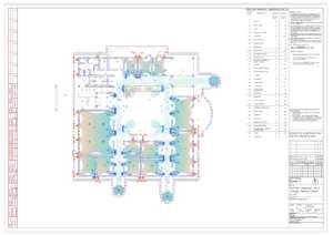 Air Circulation Diagram - Ground Floor