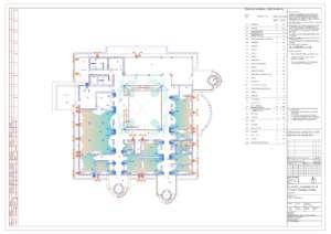 Air Circulation Diagram - First Floor