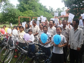Thank you from Kampong Cham!