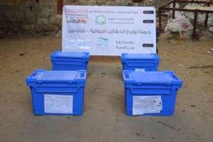 Aqubox Gold boxes in Yemen