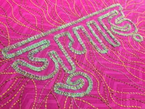 hindi JUGAAD cut-edge pleats embroidery