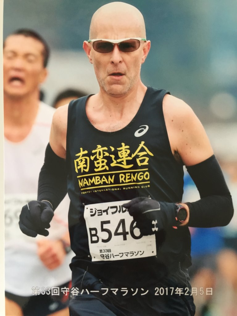 Sponsor Runners to Help Orphans in Japan