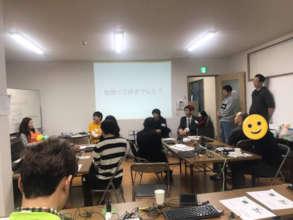 Ichigo Jam coding day