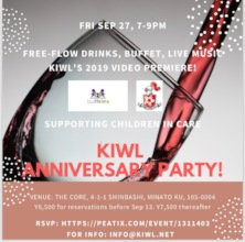 KIWL YouMeWe Party
