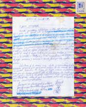 open letter - Antonio