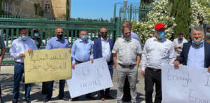 Arab mayors protest. Photo: The Joint List